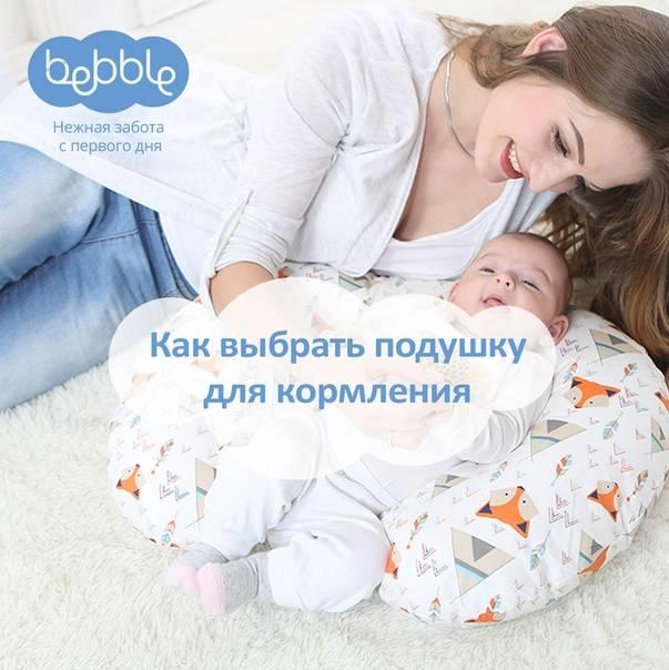 Академія для молодих мам - babadu (бабаду)
