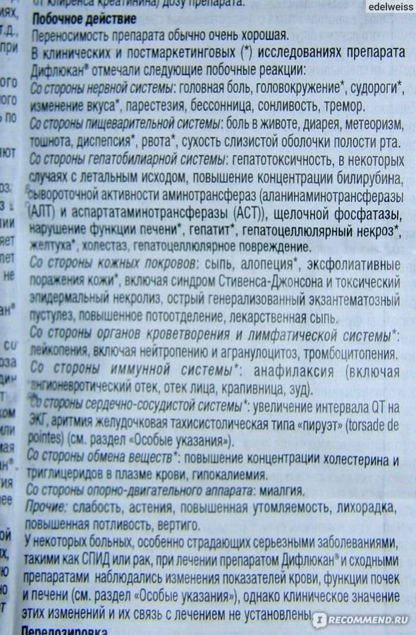 Превенар 13. инструкция по применению. справочник лекарств, медикаментов, бад