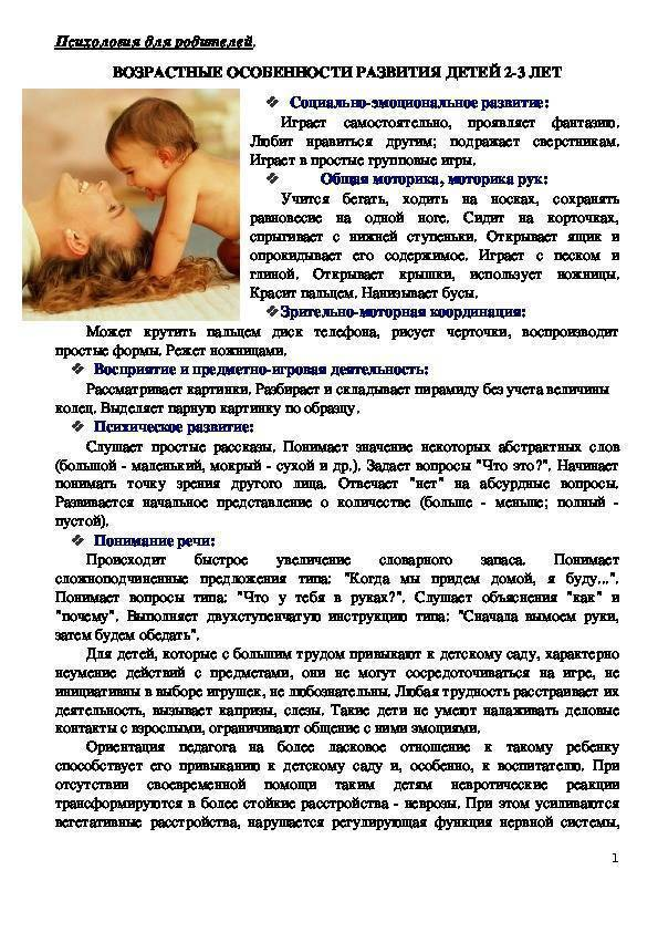 Занятия с детьми до года - по месяцам, развивающие методики, грудничкам