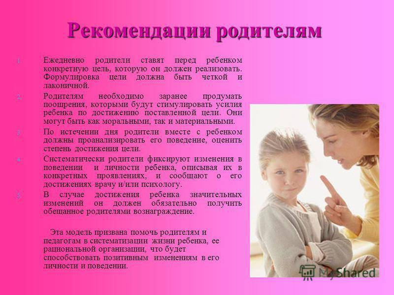 Как воспитать ребенка уверенным в себе и укрепить его самооценку - советы психолога