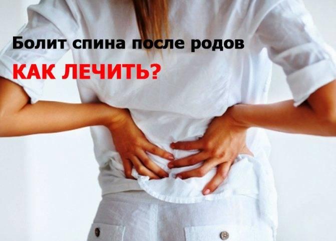 Боль в пояснице - лечение, симптомы, причины, диагностика | центр дикуля