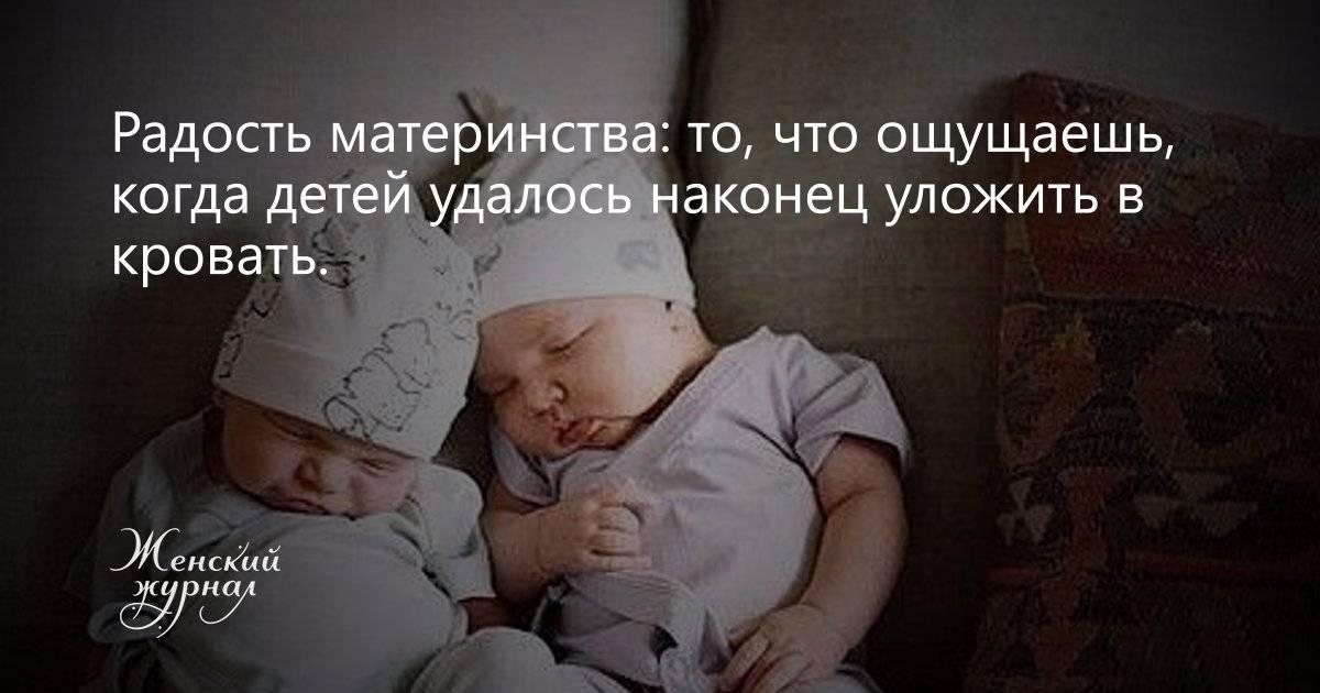 Занимаемся воспитанием ребенка в утробе матери - как воспитывать до рождения?