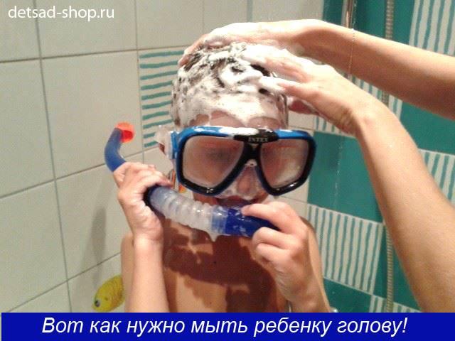 Как и чем мыть волосы детям! родителям на заметку…