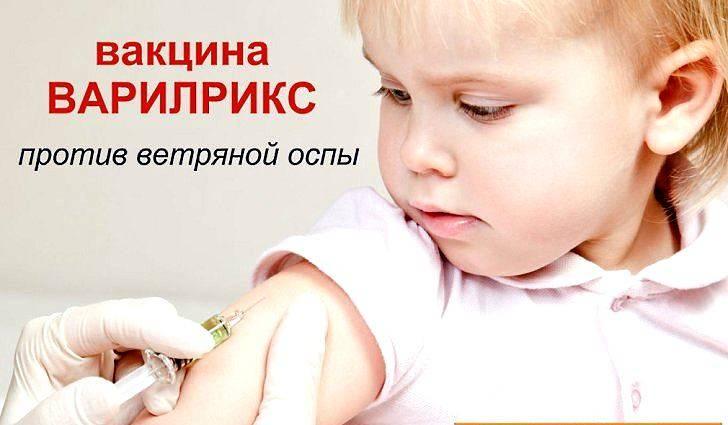 Вакцина оспенная живая (вакцина оспенная) (vaccine variole live)