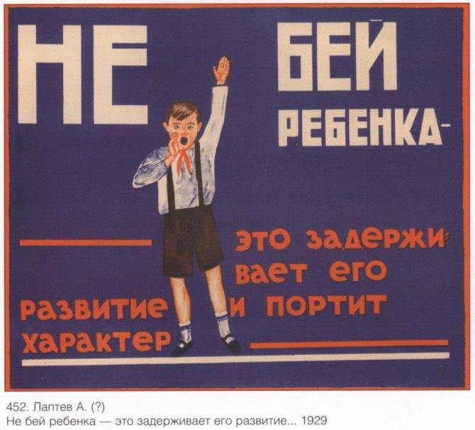 Советские дети: какими их привычками не обладают современные ребята