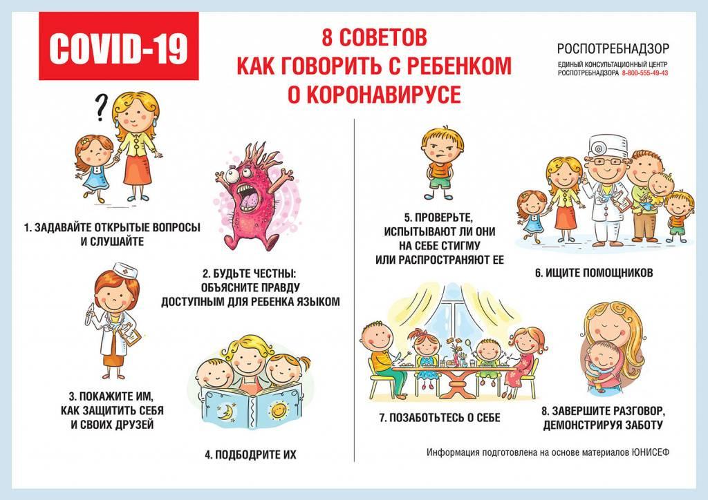 Как облегчить акклиматизацию на море маленькому ребенку?