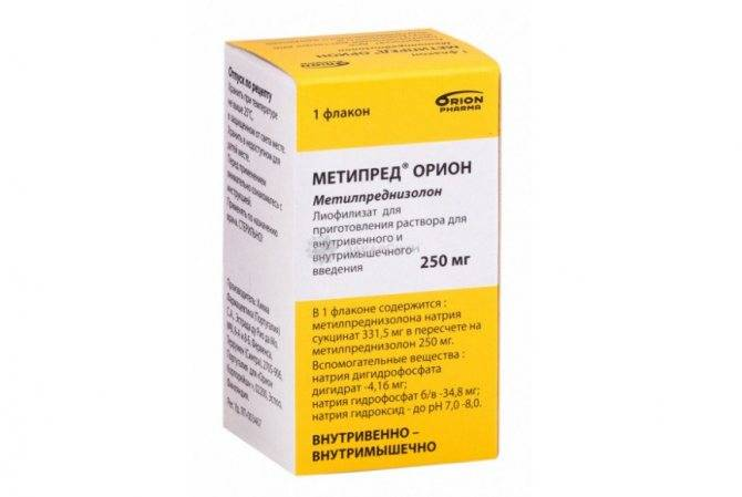 Метипред — инструкция по применению   справочник лекарств medum.ru