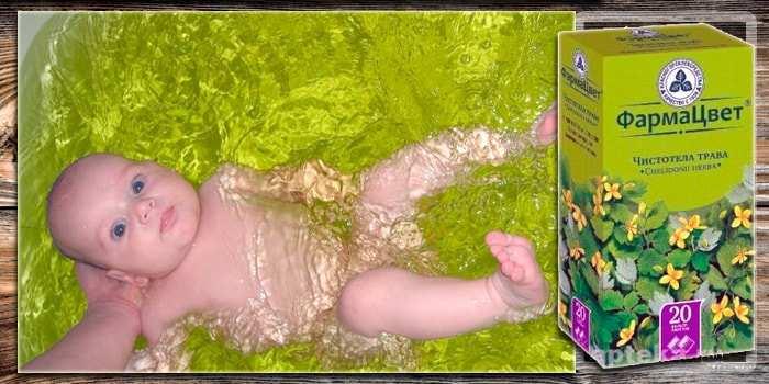 Как купать ребенка, если у малыша аллергия
