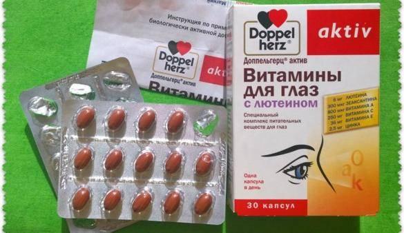 Какие продукты полезны для зрения? «ochkov.net»