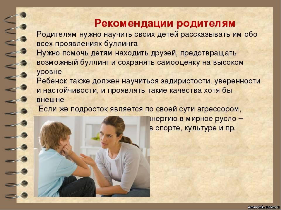 Умению управлять деньгами нужно учить с раннего детства: полезные советы родителям