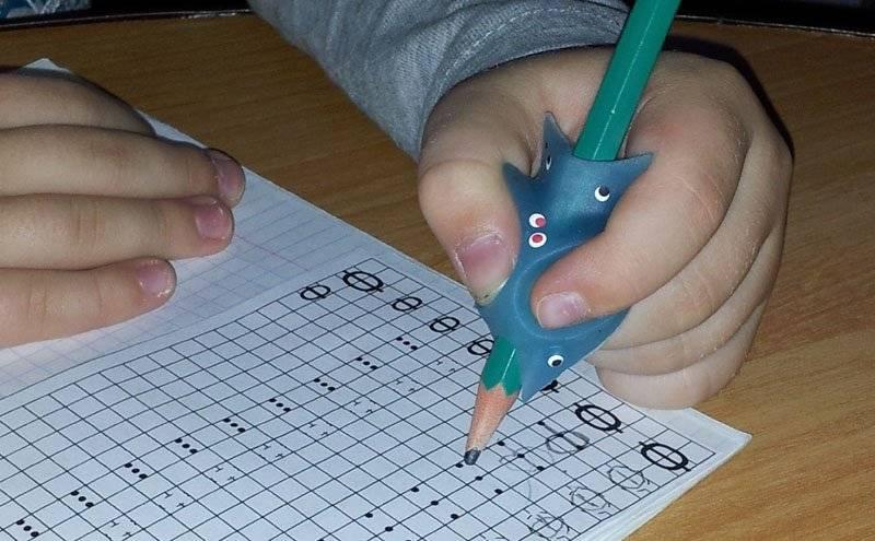 Как приучить ребенка правильно держать ручку и карандаш?