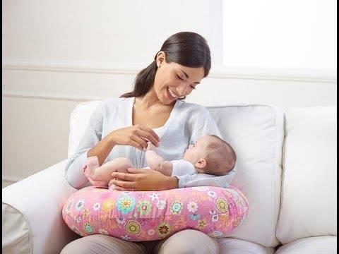 Подушка для кормления: их разновидности и особенности выбора