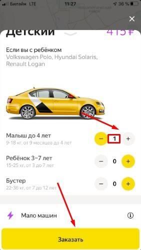 Телефон горячей линии яндекс такси – служба поддержки для пассажиров и водителей