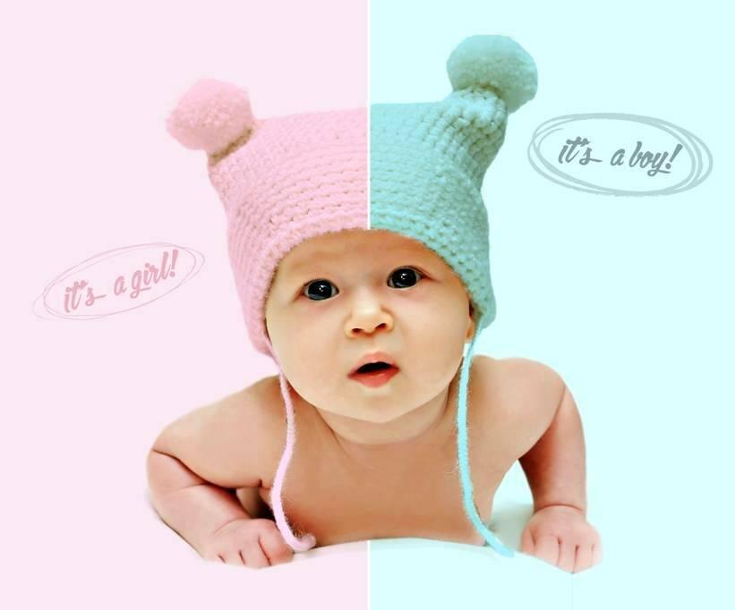 Мальчик или девочка?