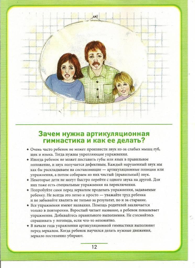 Задержка речи: необходимые обследования неговорящего ребенка