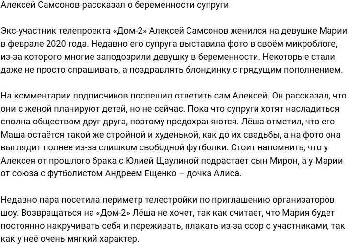 ᐉ памятка мужчинам во время беременности жены. как должен муж относиться к беременной жене: советы психолога - ➡ sp-kupavna.ru