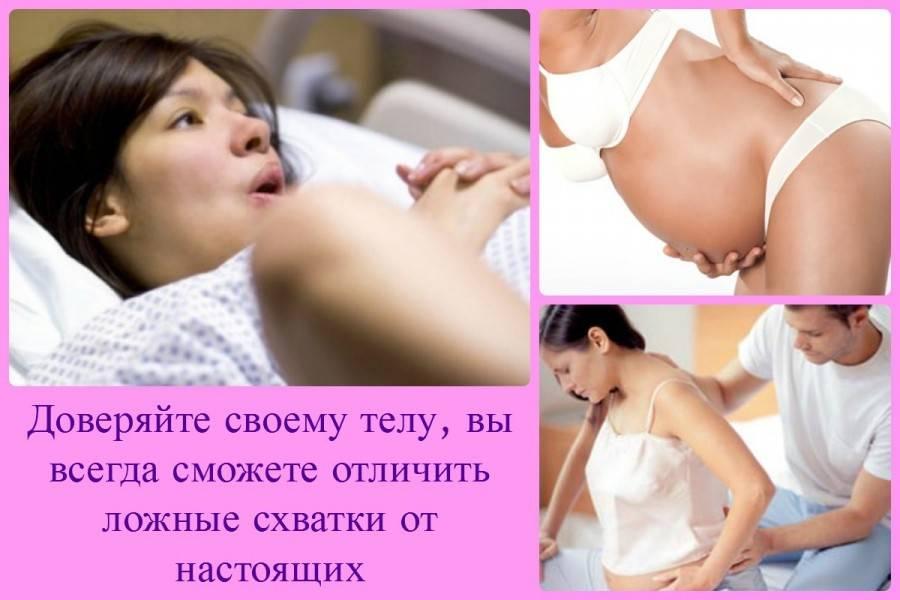 Может ли тест на беременность быть отрицательным при ее наличии, от чего зависит результат?