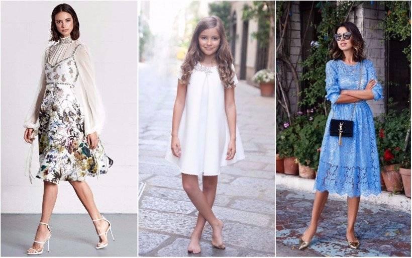 Модный семейный стиль в одежде family look 2019-2020 тенденции + фото образов