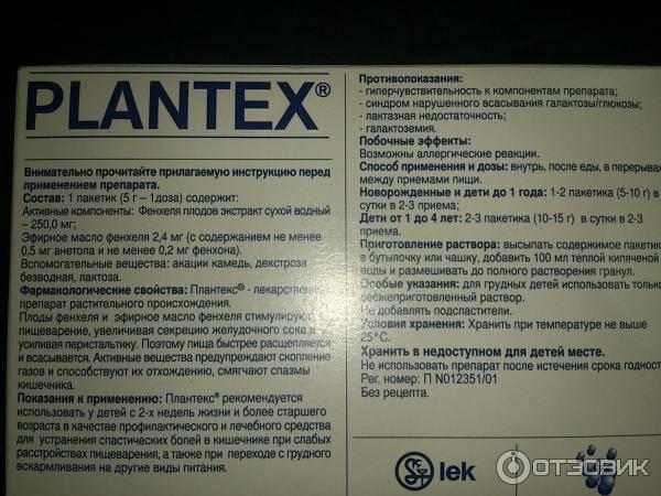 Глицин для новорожденных: 10 свойств, 9 показаний для грудничков, 2 способа дать таблетку