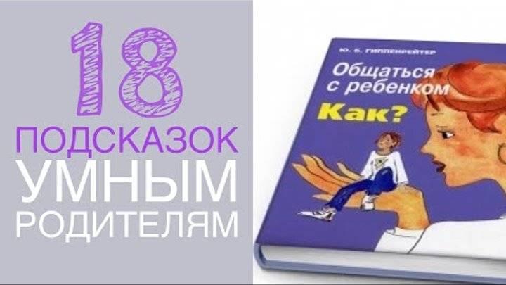 Непослушные дети. что делать, если ребенок нервный и непослушный? :: syl.ru