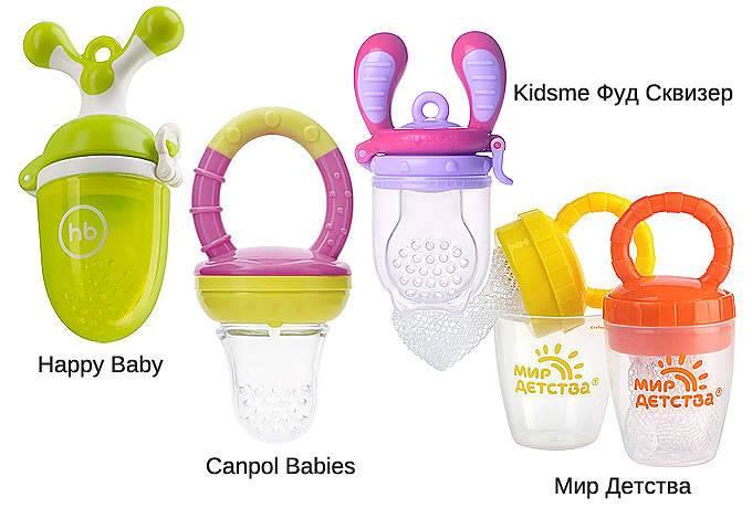 Как выбрать и использовать ниблер для прикорма детей