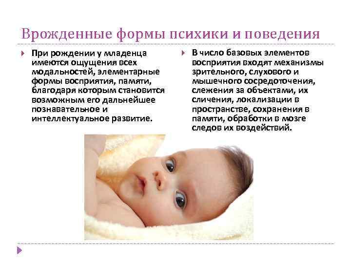 Глаза мамины, а характер как у папы: что дети получают «по наследству» от родителей?