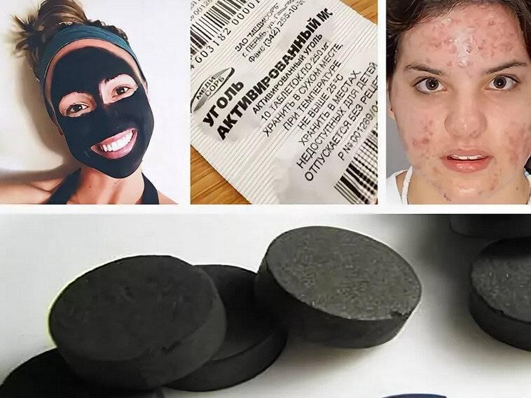 Маска для глубокого очищения кожи: домашнего приготовления или готовые средства