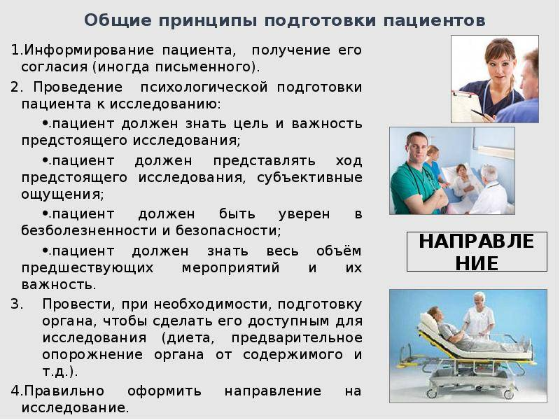 Что сделать, чтобы пациент выполнял рекомендации - dental magazine