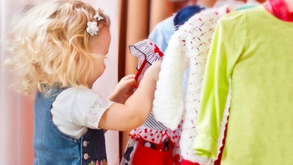 Как выбирать одежду ребенку лучшие молодежные производители как правильно подобрать лучшие фирмы
