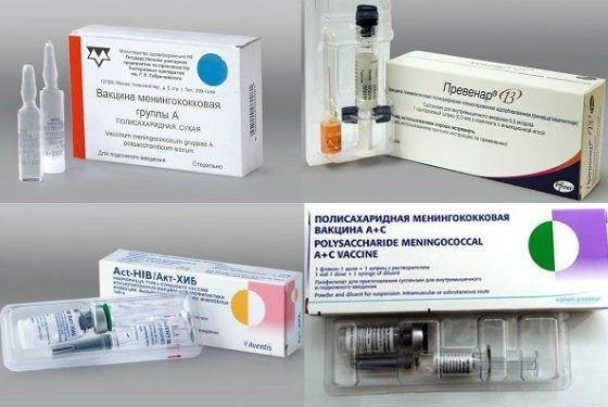 Прививочный сертификат