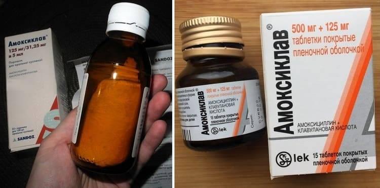 Антибиотики при грудном вскармливании: риски и рекомендации