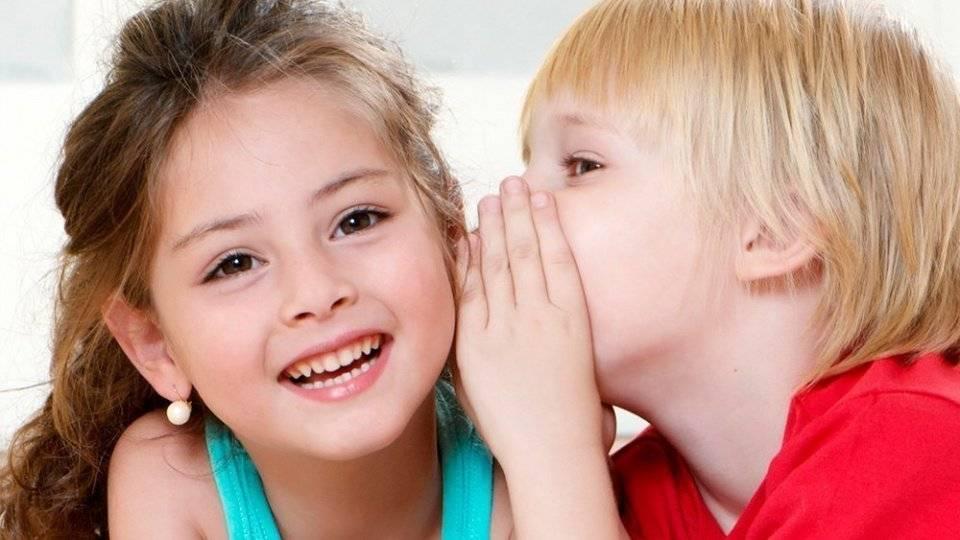 Секрет в одной коробочке. дети делятся своими секретиками   общество   аиф барнаул