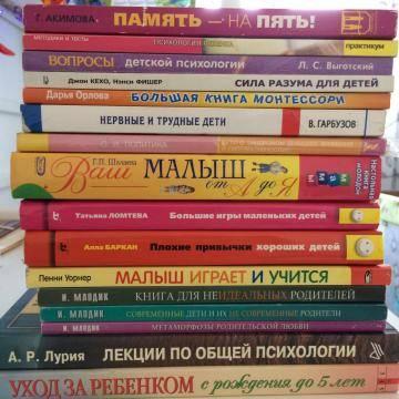 30 лучших книг по психологии, которые стоит прочитать каждому
