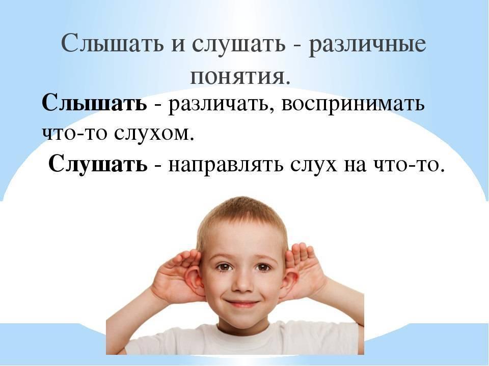 Почему дети игнорируют просьбы родителей: есть объяснение, окотором вынезадумывались