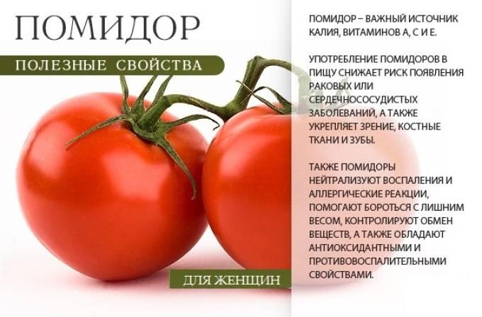 Диета при циррозе печени   меню и рецепты диеты при циррозе печени   компетентно о здоровье на ilive