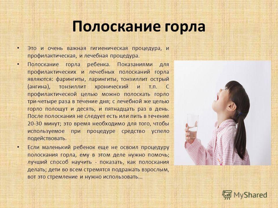 Ангина у взрослых: катаральная, лакунарная, фолликулярная, герпетическая, флегмонозная симптомы и лечение
