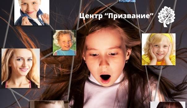 5 главных опасностей соцсетей. как уберечь детей? | православие и мир