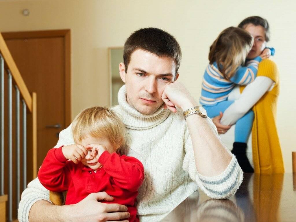 «мой ребенок боится чужих людей»