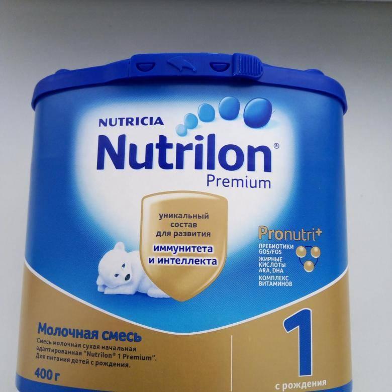 Nutrilon® пре 0 400 г