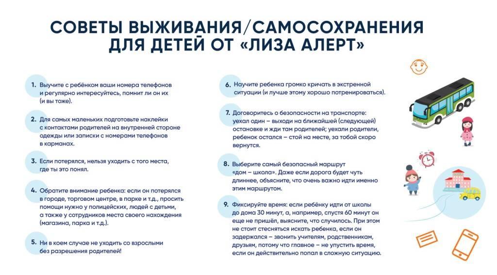 ✅ 10 навыков выживания, которым необходимо обучить ребёнка! - snaiper44.ru