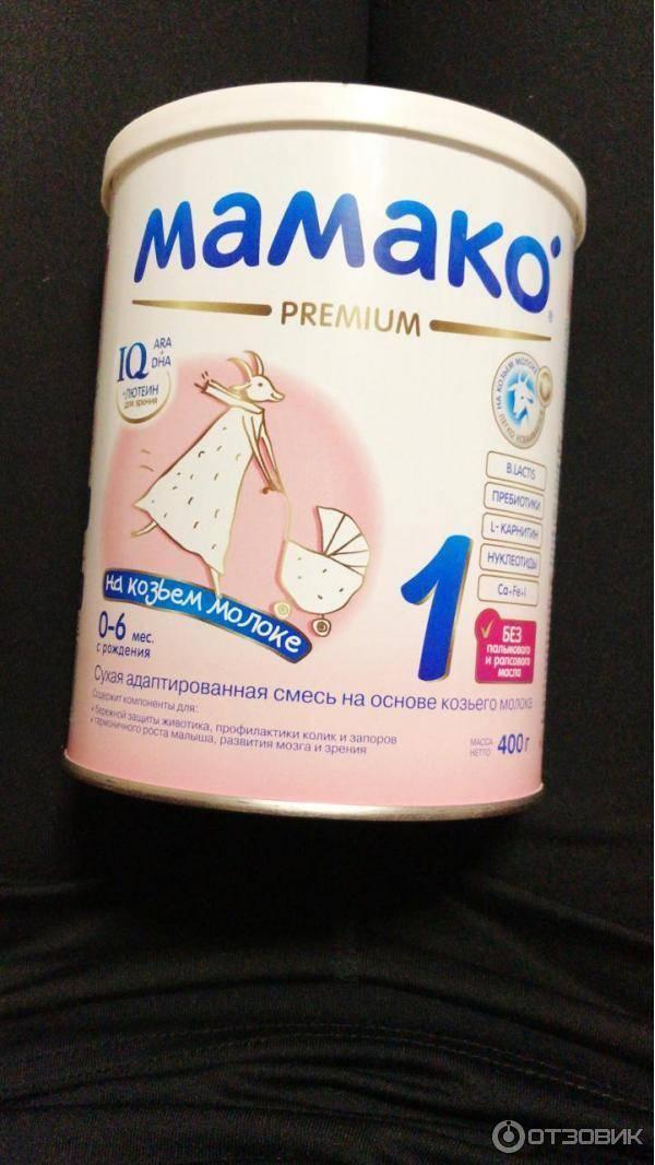 6 фактов о козьем молоке: питание ребёнка. смесь на козьем молоке кабрита