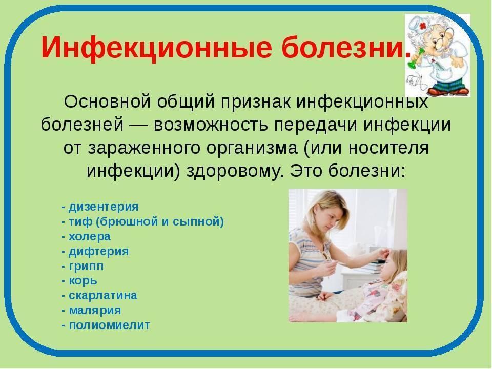 Орфанные (редкие) заболевания