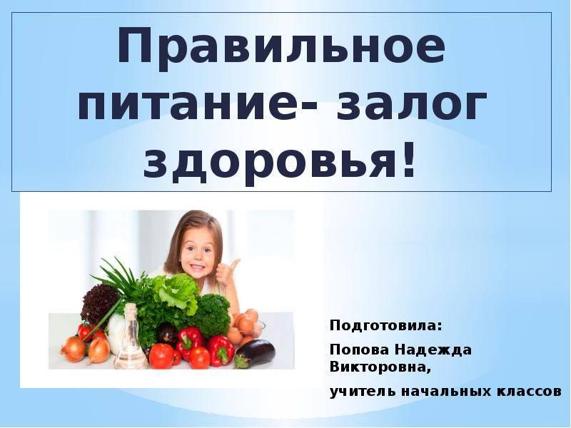 Здоровье ребенка от 2 до 6 месяцев - особенности здоровья ребенка в 2, 3, 4, 5 месяцев - agulife.ru