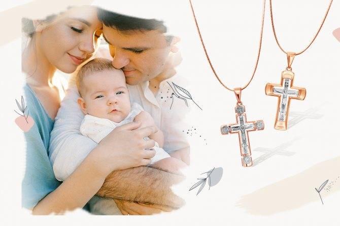 Что должны дарить и покупать на крещение ребенку крестный и крестная