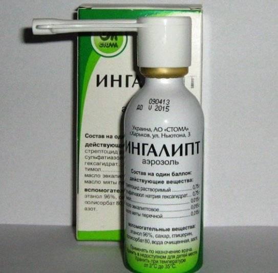 Ингалипт (inhalypt)