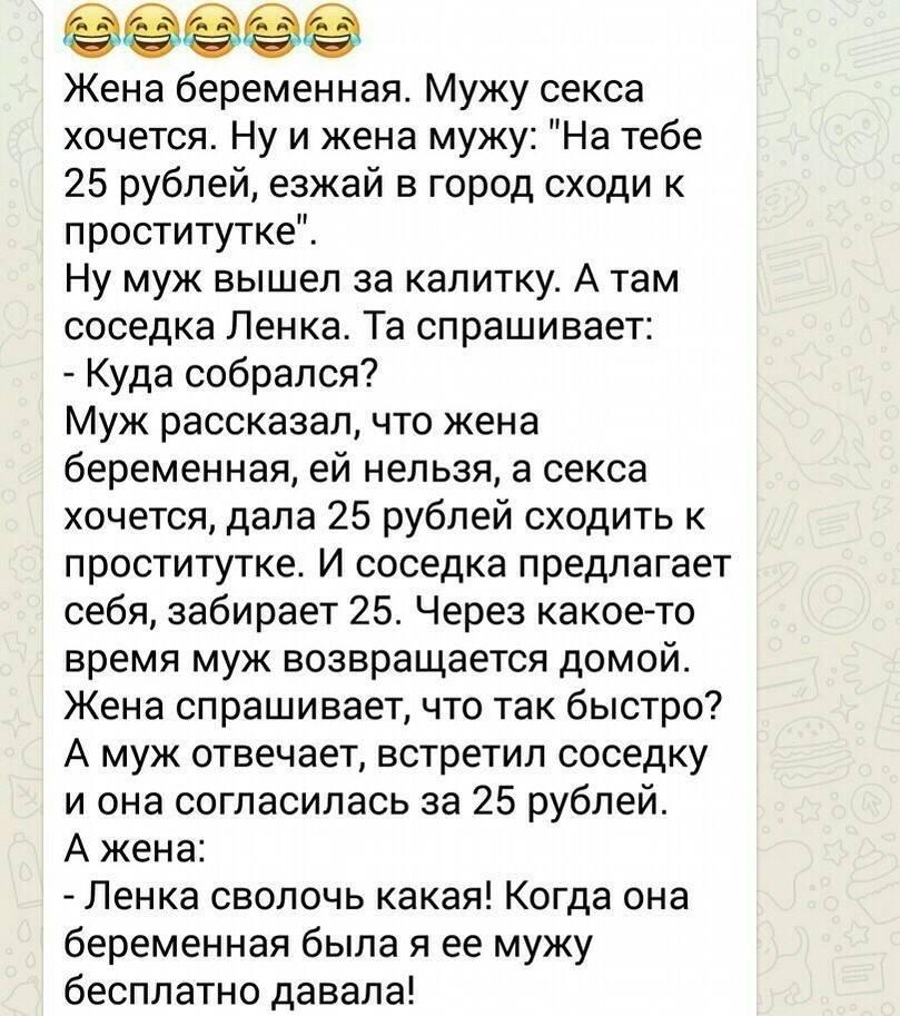 ᐉ как мужчины относятся к беременным женам. как должен муж относиться к беременной жене: советы психолога - ➡ sp-kupavna.ru