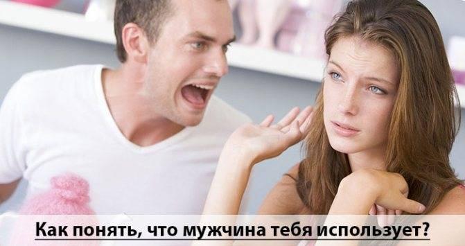 Что делать, если муж хочет ребенка, а я нет