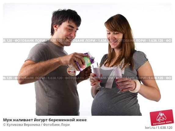 Беременность: изменение отношений и расстановка акцентов в семье. для мужей: инструкция по обращению с беременной женой. когда двое смотрят в одну сторону