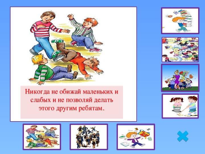 Заставлять ребенка учиться или нет: советы и рекомендации