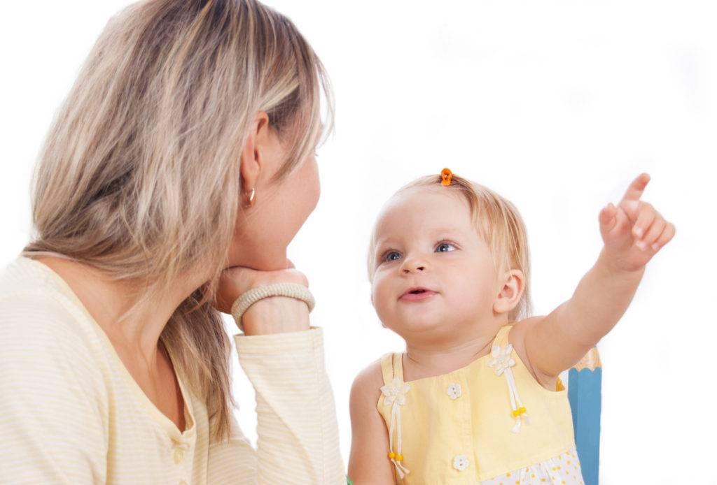 Воспитание ребёнка с рождения до года по месяцам